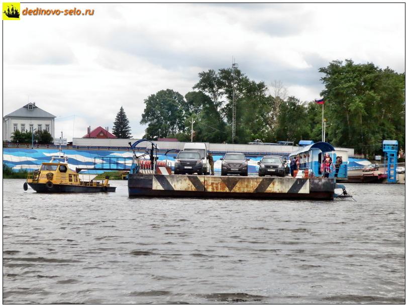 Фото dedinovo-selo.ru_Ferry2016_00014.jpg