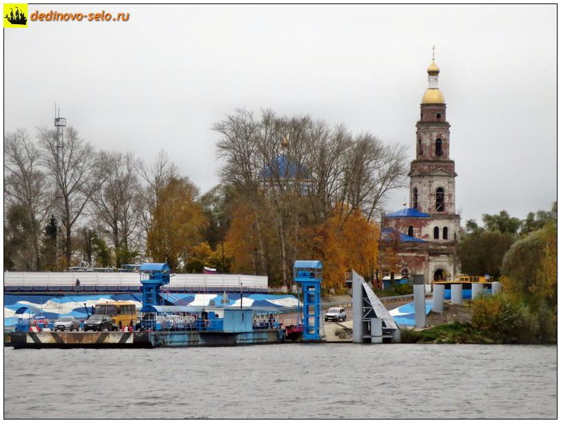 Фото dedinovo-selo.ru_Ferry2016_00020.jpg