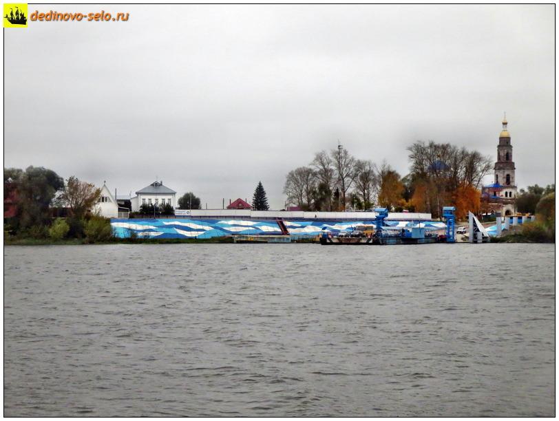 Фото dedinovo-selo.ru_Ferry2016_00021.jpg