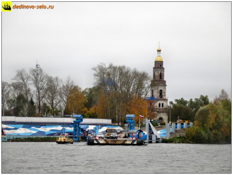 Фото dedinovo-selo.ru_Ferry2016_00022.jpg