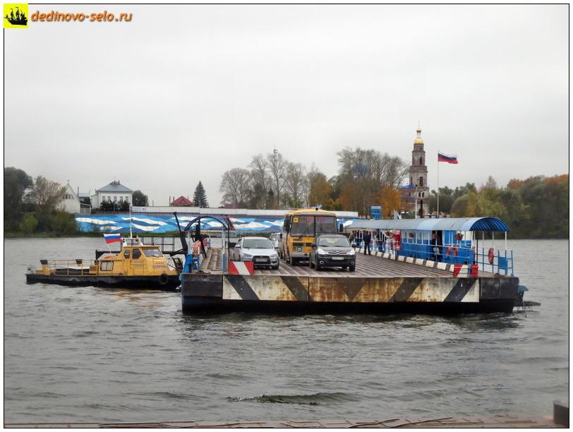 Фото dedinovo-selo.ru_Ferry2016_00023.jpg