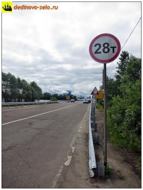 Фото dedinovo-selo.ru_Ferry2016_00027.jpg