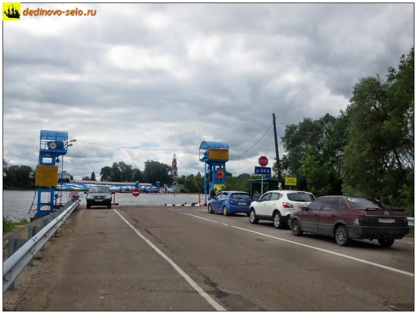 Фото dedinovo-selo.ru_Ferry2016_00028.jpg