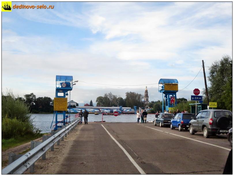 Фото dedinovo-selo.ru_Ferry2016_00030.jpg