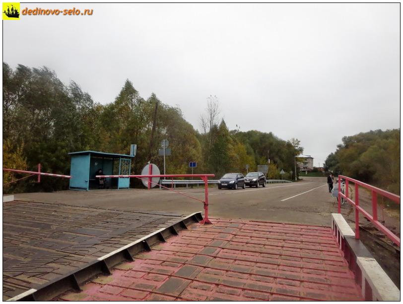 Фото dedinovo-selo.ru_Ferry2016_00032.jpg