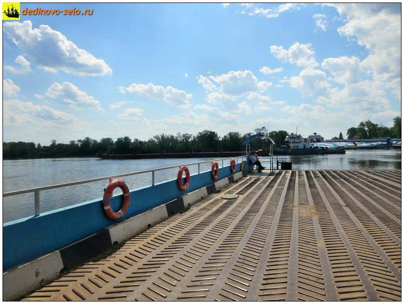 Фото dedinovo-selo.ru_Ferry2016_00036.jpg