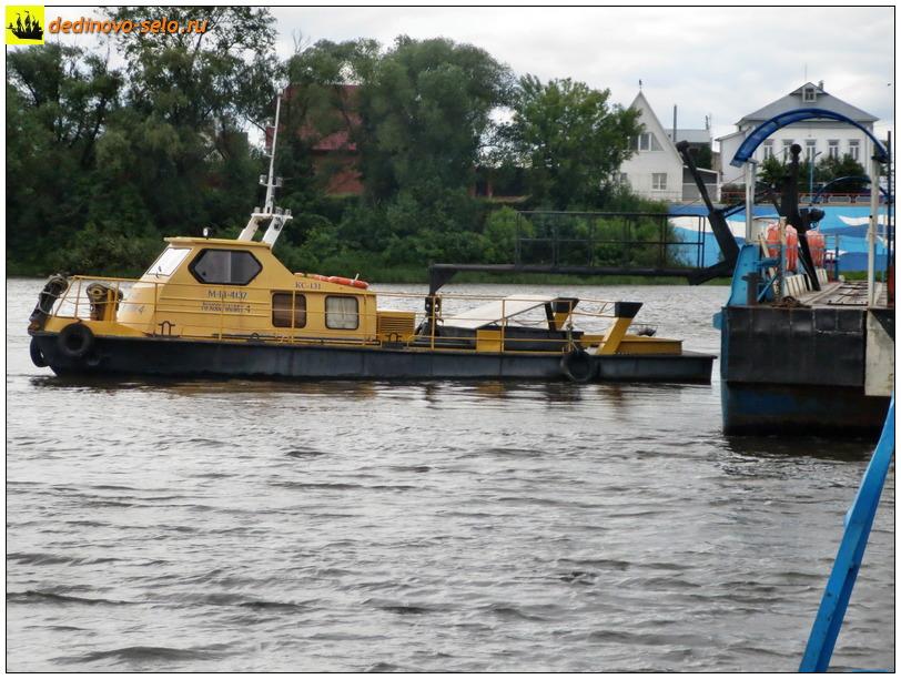 Фото dedinovo-selo.ru_Ferry2016_00038.jpg