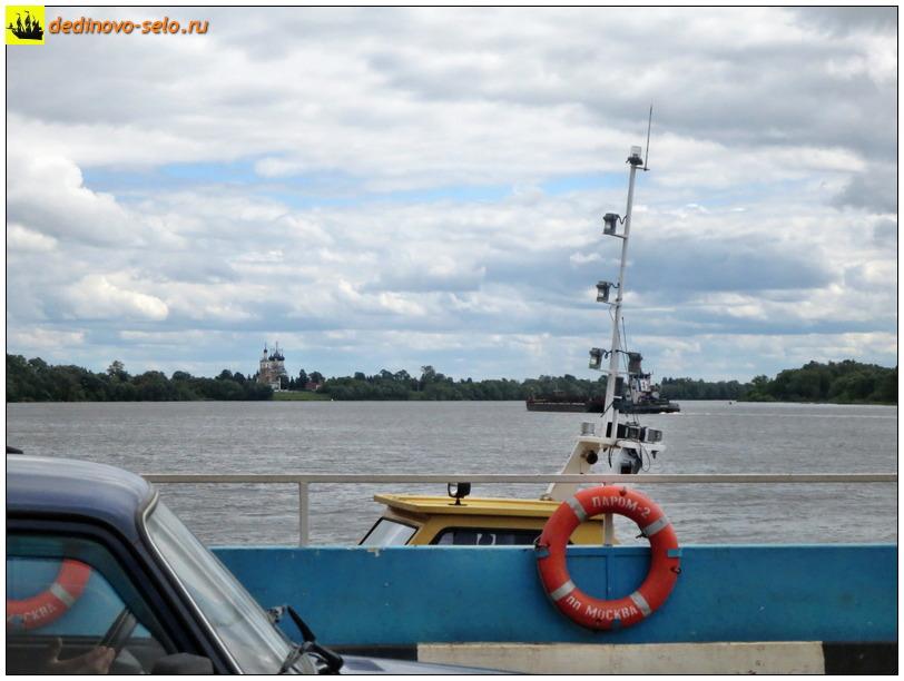 Фото dedinovo-selo.ru_Ferry2016_00042.jpg