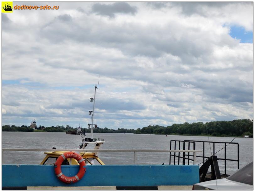 Фото dedinovo-selo.ru_Ferry2016_00043.jpg