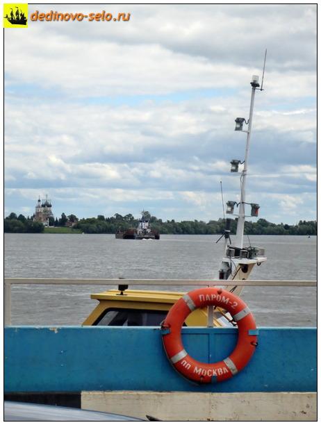 Фото dedinovo-selo.ru_Ferry2016_00044.jpg