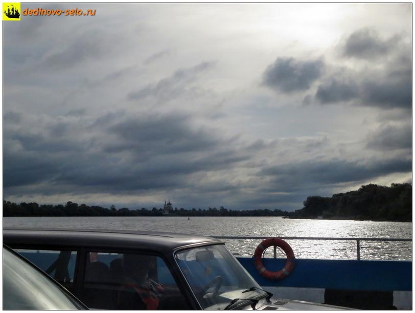 Фото dedinovo-selo.ru_Ferry2016_00053.jpg