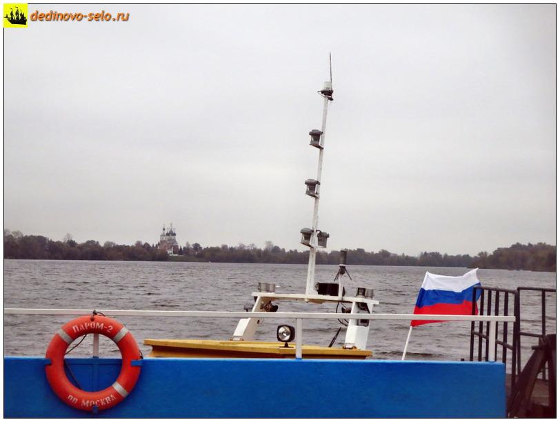 Фото dedinovo-selo.ru_Ferry2016_00055.jpg