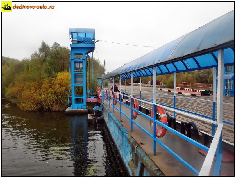 Фото dedinovo-selo.ru_Ferry2016_00056.jpg