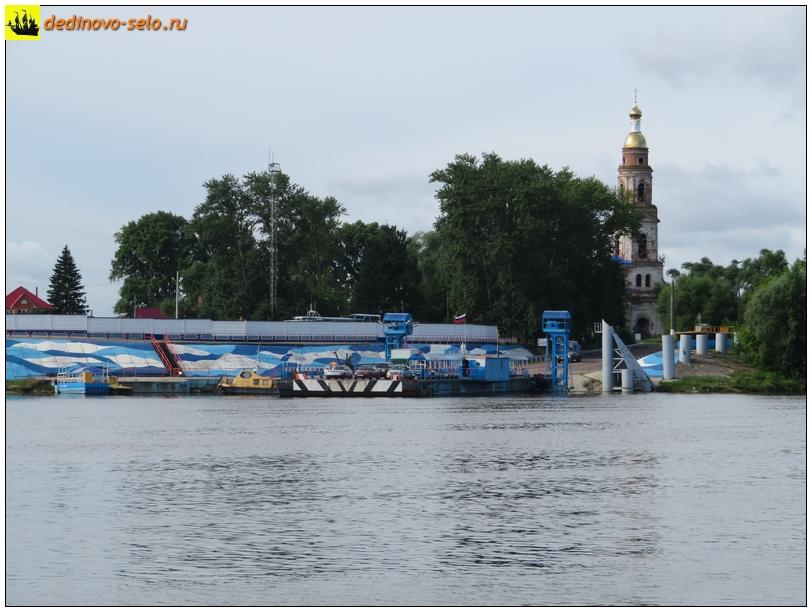Фото dedinovo-selo.ru_Ferry2017_00066.jpg