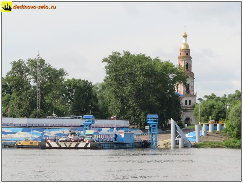 Фото dedinovo-selo.ru_Ferry2017_00068.jpg