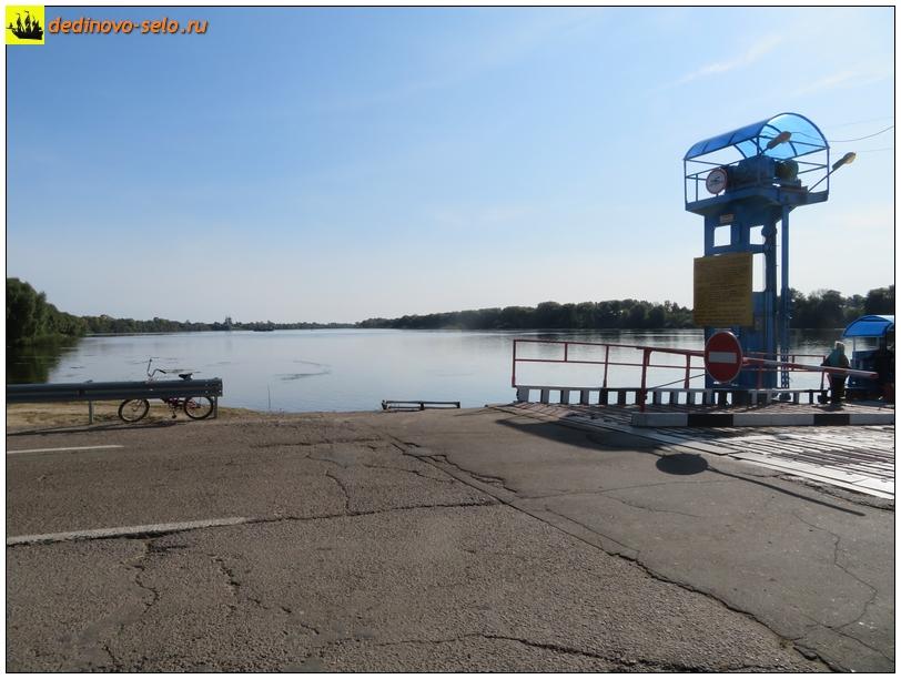 Фото dedinovo-selo.ru_Ferry2017_00087.jpg