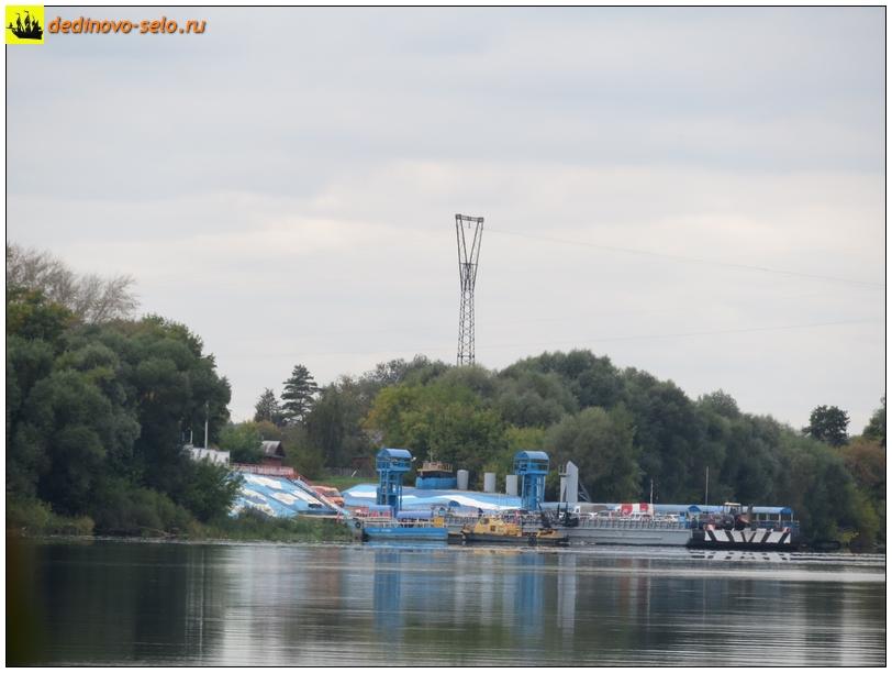 Фото dedinovo-selo.ru_Ferry2017_00088.jpg