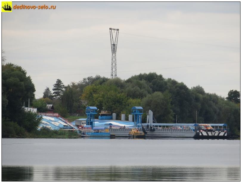 Фото dedinovo-selo.ru_Ferry2017_00092.jpg