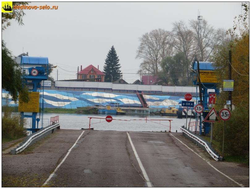 Фото dedinovo-selo.ru_Ferry2017_00099.jpg