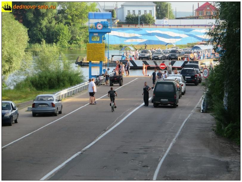 Фото dedinovo-selo.ru_Ferry2017_00103.jpg