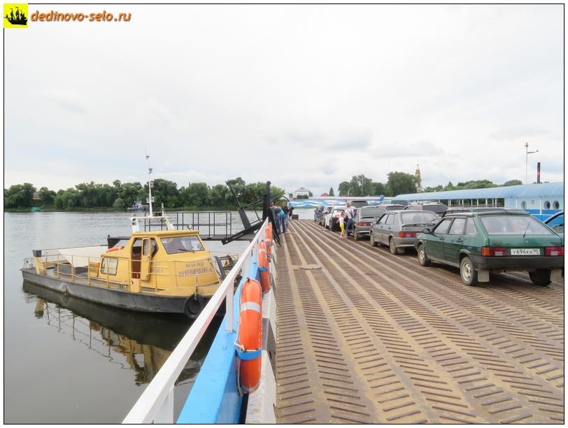 Фото dedinovo-selo.ru_Ferry2017_00110.jpg