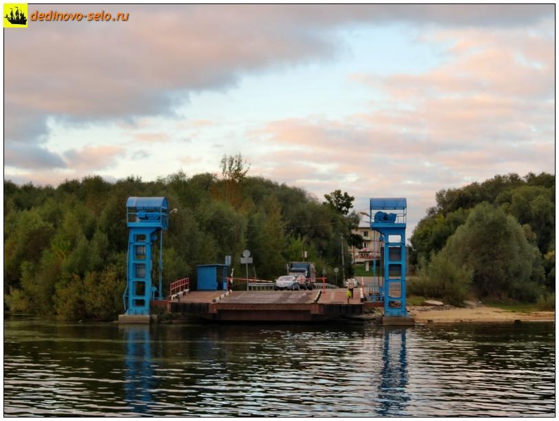 Фото dedinovo-selo.ru_Ferry2017_00113.jpg