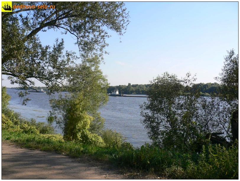 Фото dedinovo-selo.ru_InlandNavigation-2005-2014_00005.jpg