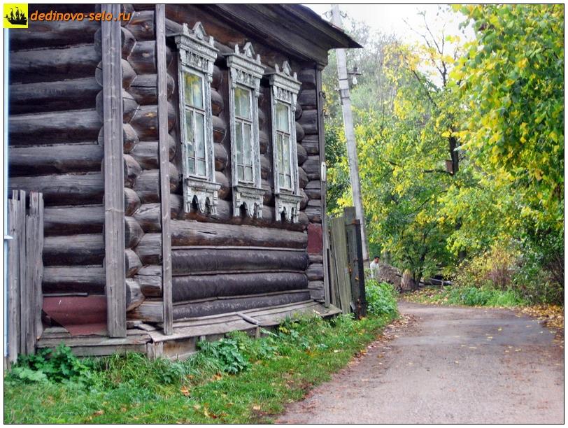 Фото dedinovo-selo.ru_HousesAndStreets-2005-2012_00006.jpg