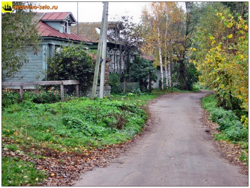 Фото dedinovo-selo.ru_HousesAndStreets-2005-2012_00007.jpg