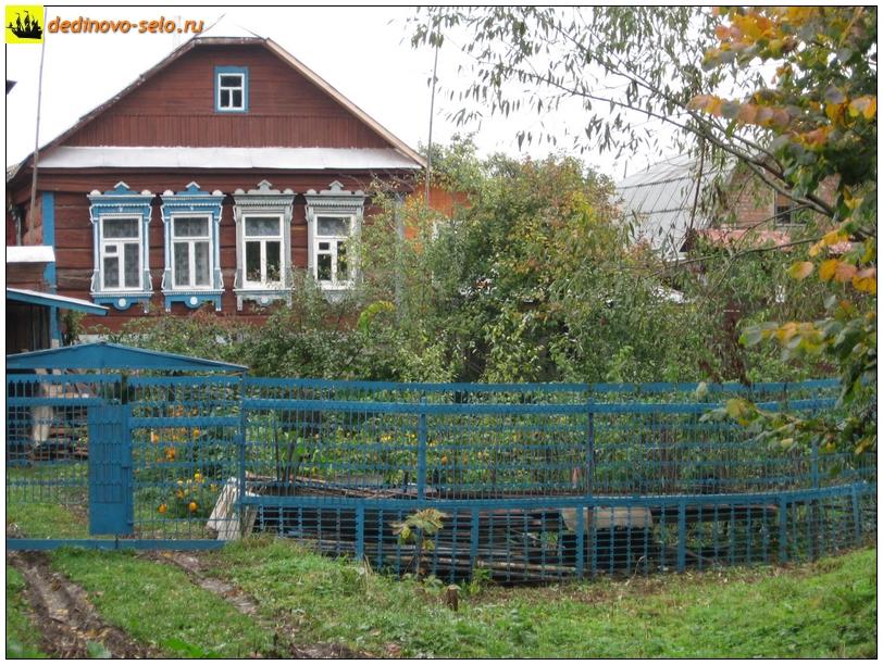 Фото dedinovo-selo.ru_HousesAndStreets-2005-2012_00008.jpg