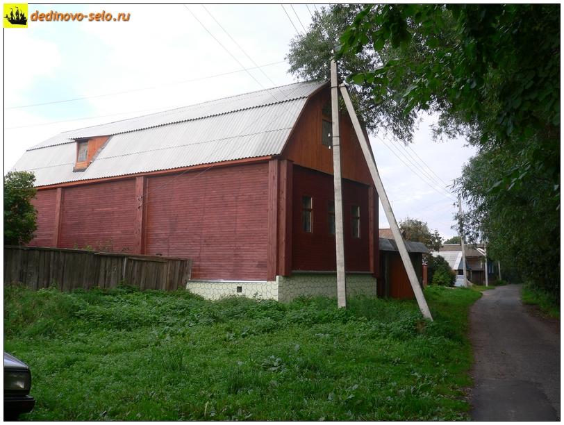 Фото dedinovo-selo.ru_HousesAndStreets-2005-2012_00009.jpg