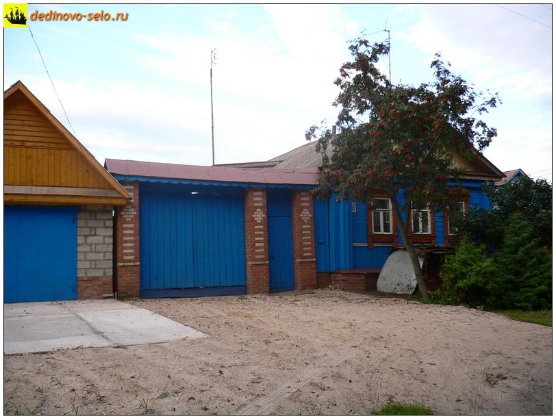 Фото dedinovo-selo.ru_HousesAndStreets-2005-2012_00010.jpg
