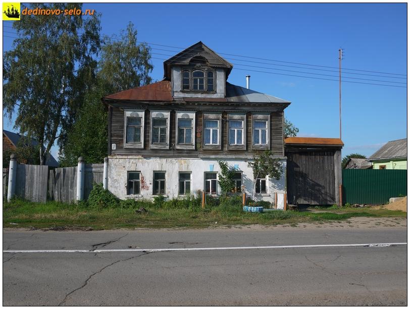 Фото dedinovo-selo.ru_HousesAndStreets-2005-2012_00054.jpg