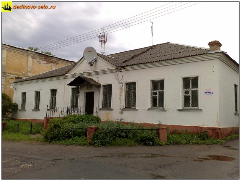 Фото dedinovo-selo.ru_HousesAndStreets-2013-2014_00001.jpg