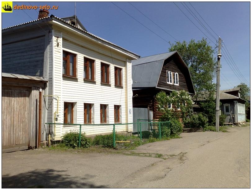 Фото dedinovo-selo.ru_HousesAndStreets-2013-2014_00010.jpg