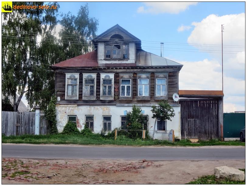Фото dedinovo-selo.ru_HousesAndStreets-2014_00003.jpg
