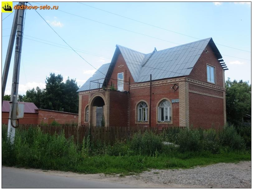 Фото dedinovo-selo.ru_HousesAndStreets-2014_00005.jpg