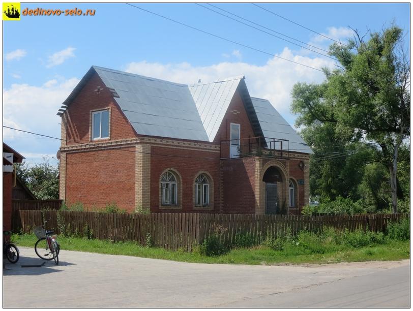 Фото dedinovo-selo.ru_HousesAndStreets-2014_00008.jpg