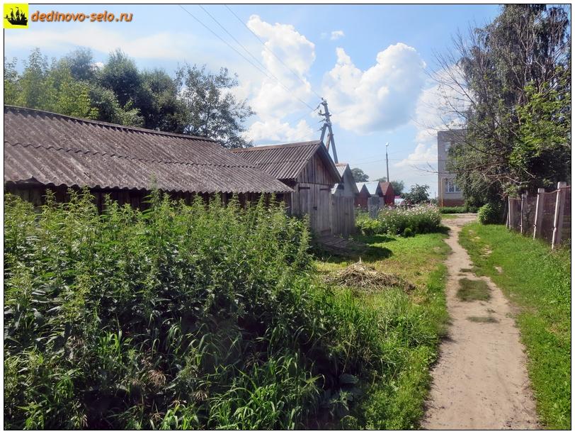 Фото dedinovo-selo.ru_HousesAndStreets-2015_00002.jpg