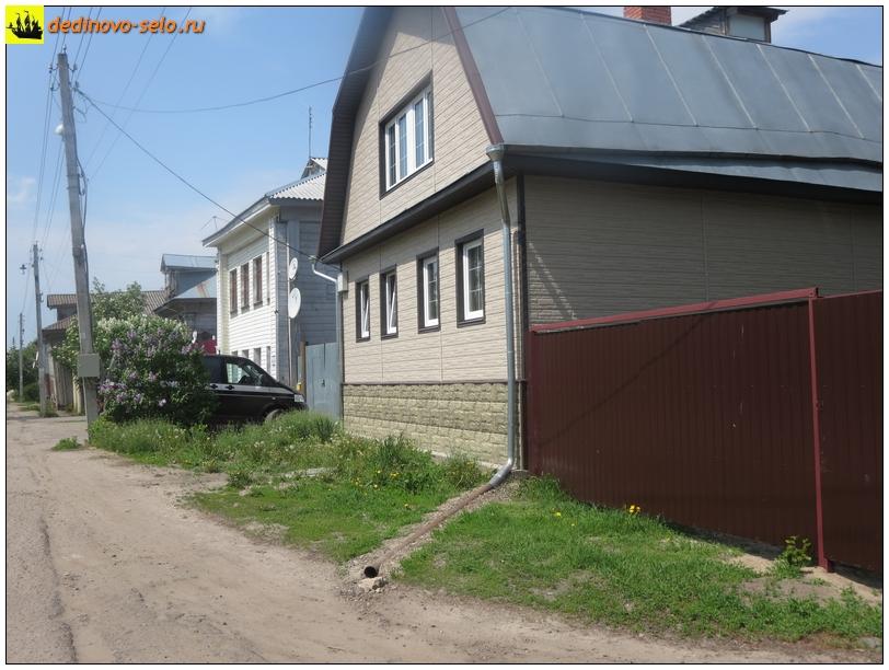 Фото dedinovo-selo.ru_HousesAndStreets-2015_00016.jpg