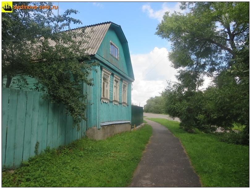 Фото dedinovo-selo.ru_HousesAndStreets-2015_00027.jpg