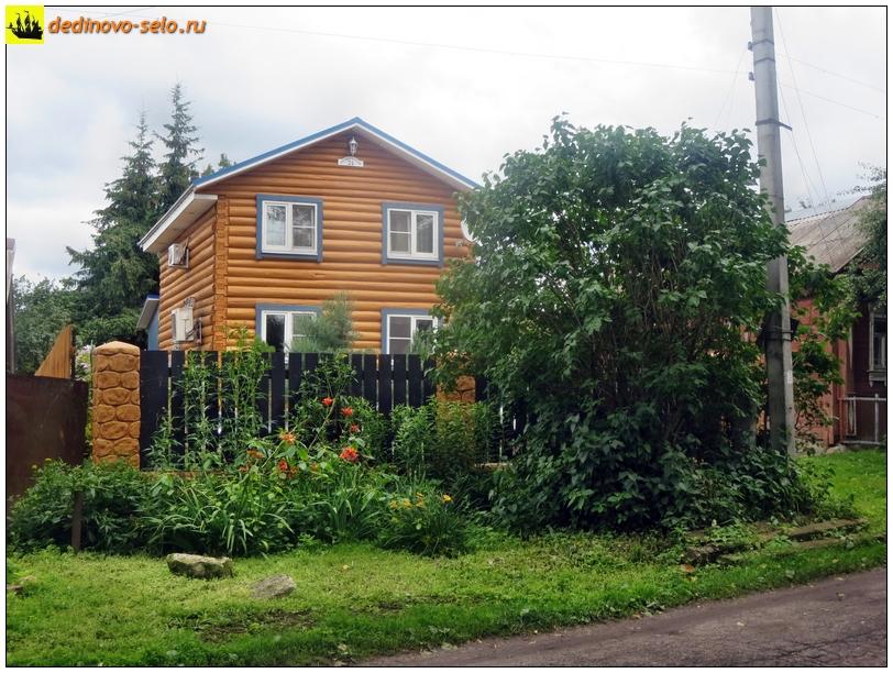 Фото dedinovo-selo.ru_HousesAndStreets-2015_00062.jpg