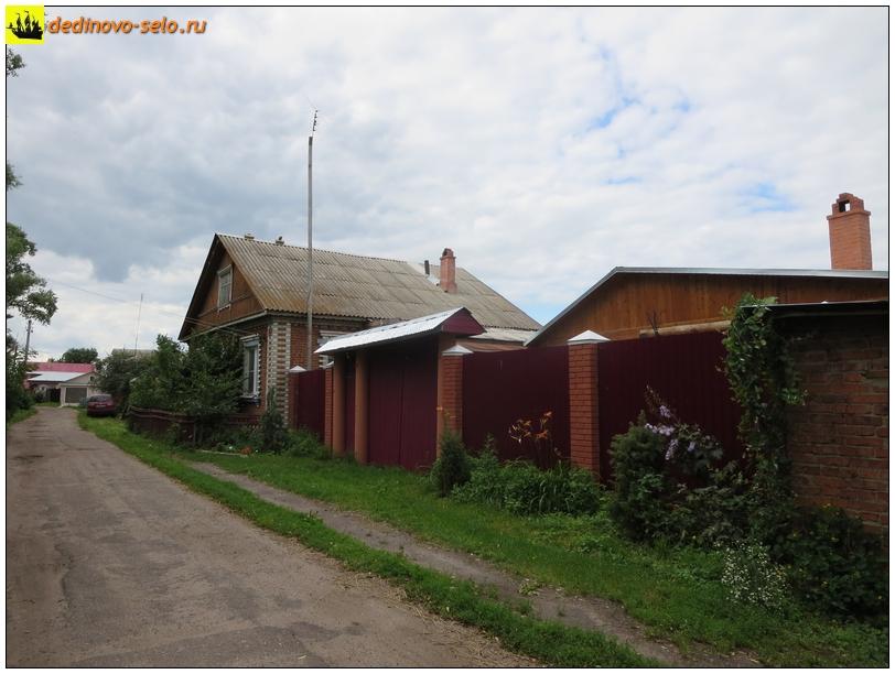 Фото dedinovo-selo.ru_HousesAndStreets-2015_00067.jpg