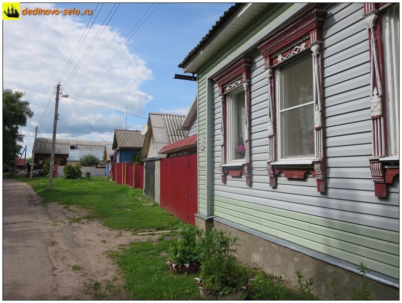 Фото dedinovo-selo.ru_HousesAndStreets-2015_00078.jpg