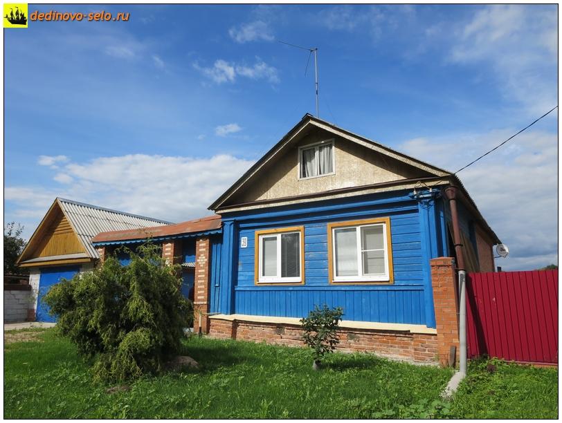Фото dedinovo-selo.ru_HousesAndStreets-2015_00079.jpg