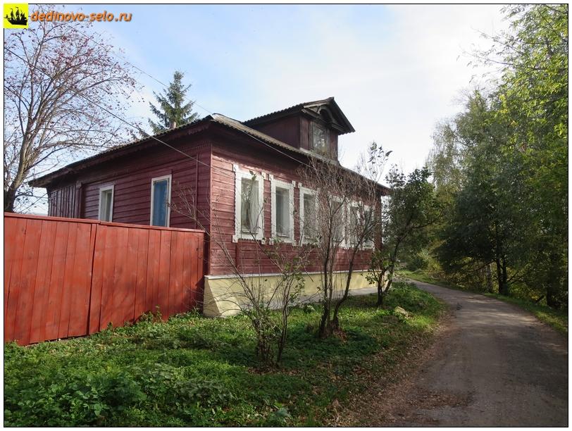 Фото dedinovo-selo.ru_HousesAndStreets-2015_00087.jpg