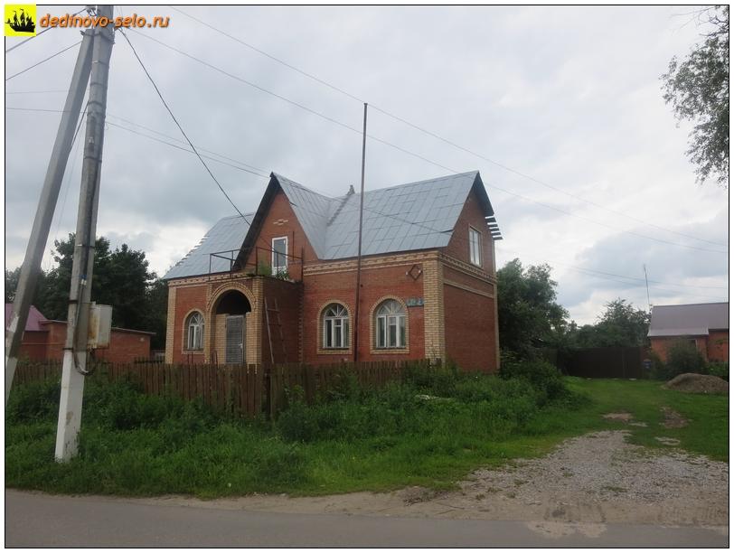 Фото dedinovo-selo.ru_HousesAndStreets-2015_00095.jpg