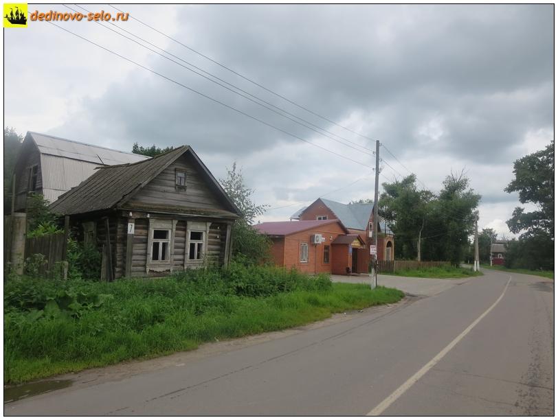 Фото dedinovo-selo.ru_HousesAndStreets-2015_00100.jpg