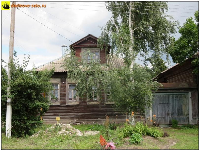 Фото dedinovo-selo.ru_HousesAndStreets-2015_00127.jpg