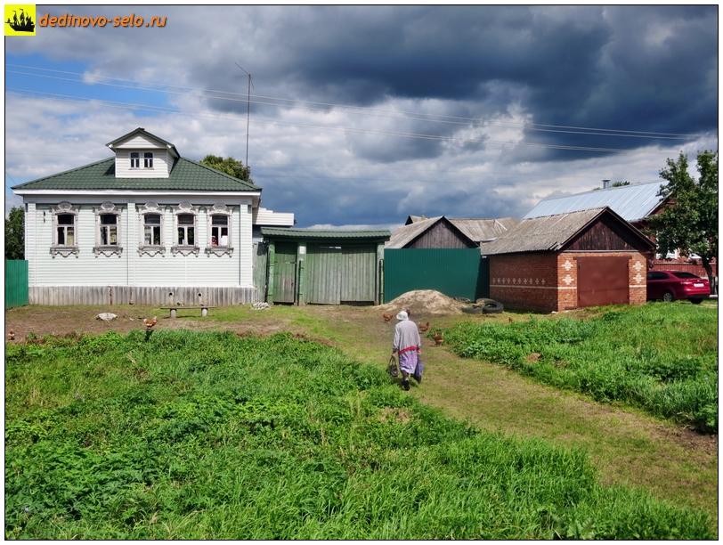 Фото dedinovo-selo.ru_HousesAndStreets-2015_00129.jpg
